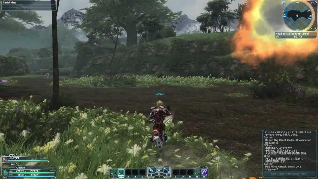 Phantasy star online 2 gameplay boss