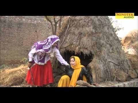 Haryanvi Natak - Jhandu Fans Gaya Sanju Ke Part 2  Film