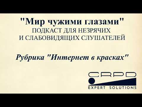 Часть 1. Лонгрид: как власти Бишкека уничтожали парк \