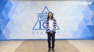 (Eng Sub) PRODUCE 101 season2 | Self-Introduction | Jang Moon Bok| Ep.0