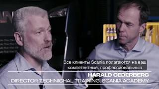 Scania Top Team 2017-2018