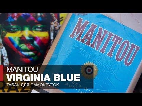 Табак для самокруток Manitou Virginia Blue Составляем ТОП табака - Отзывы и обзор