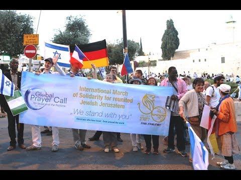 Jerusalem-Tag 2017 - 50 Jahre wiedervereinige Stadt Jerusalem