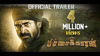 Pichaikkaran - Official Trailer | Vijay Antony, Satna Titus | Sasi | 2K