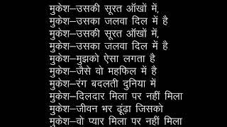 762 jivan bhar dhudha jisako vo pyar mila par nahi mila