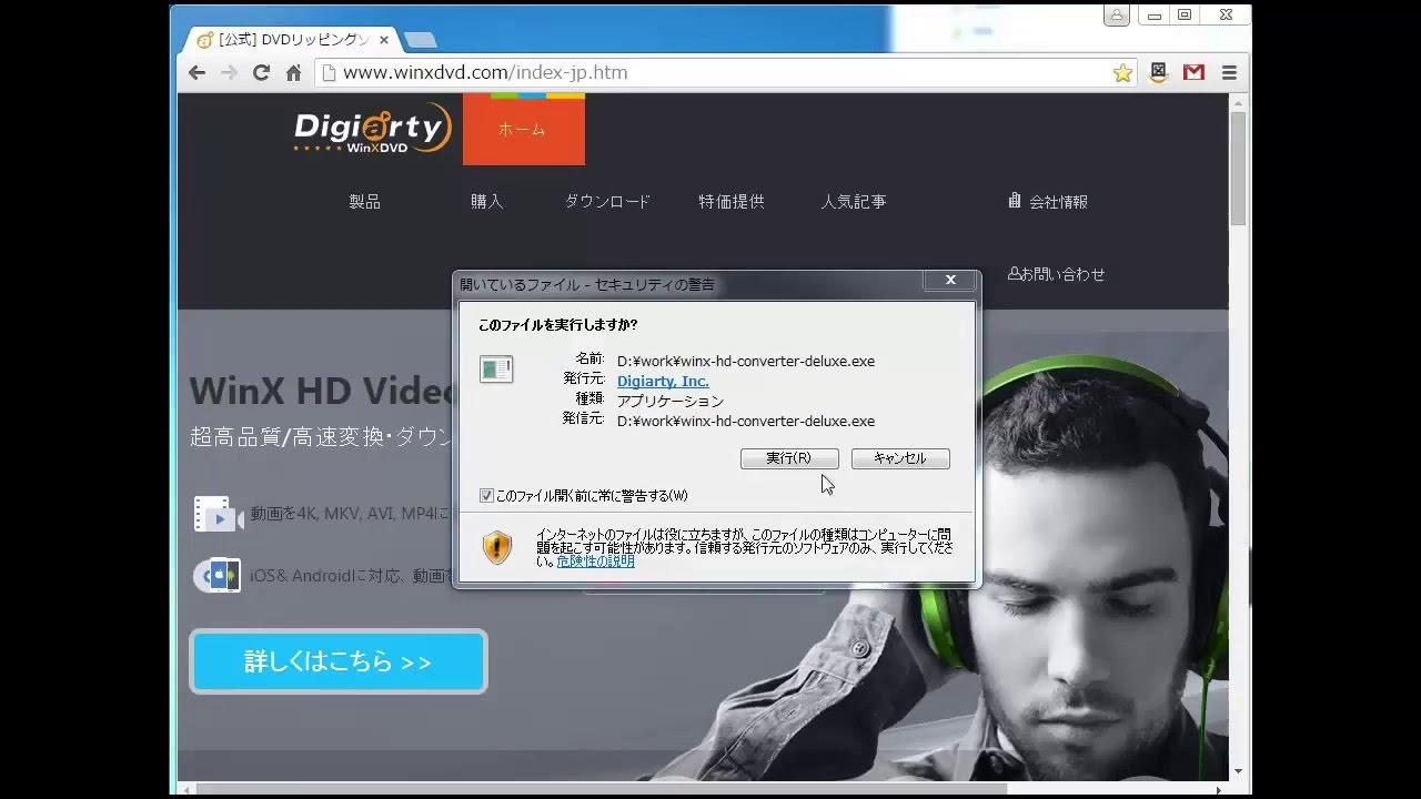 ダウンロード ソフト 動画