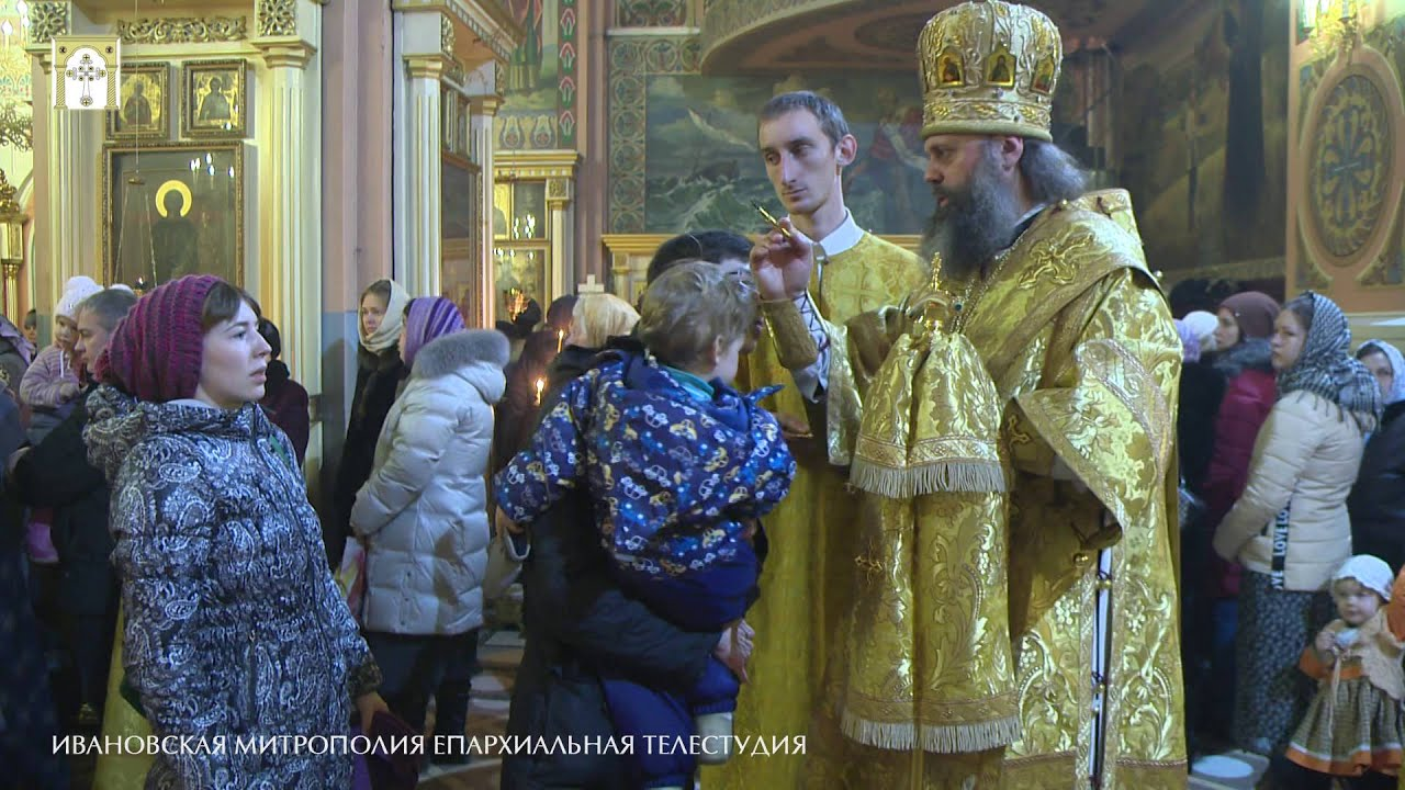 Открытки иваново вознесенская епархия, картинки смешные