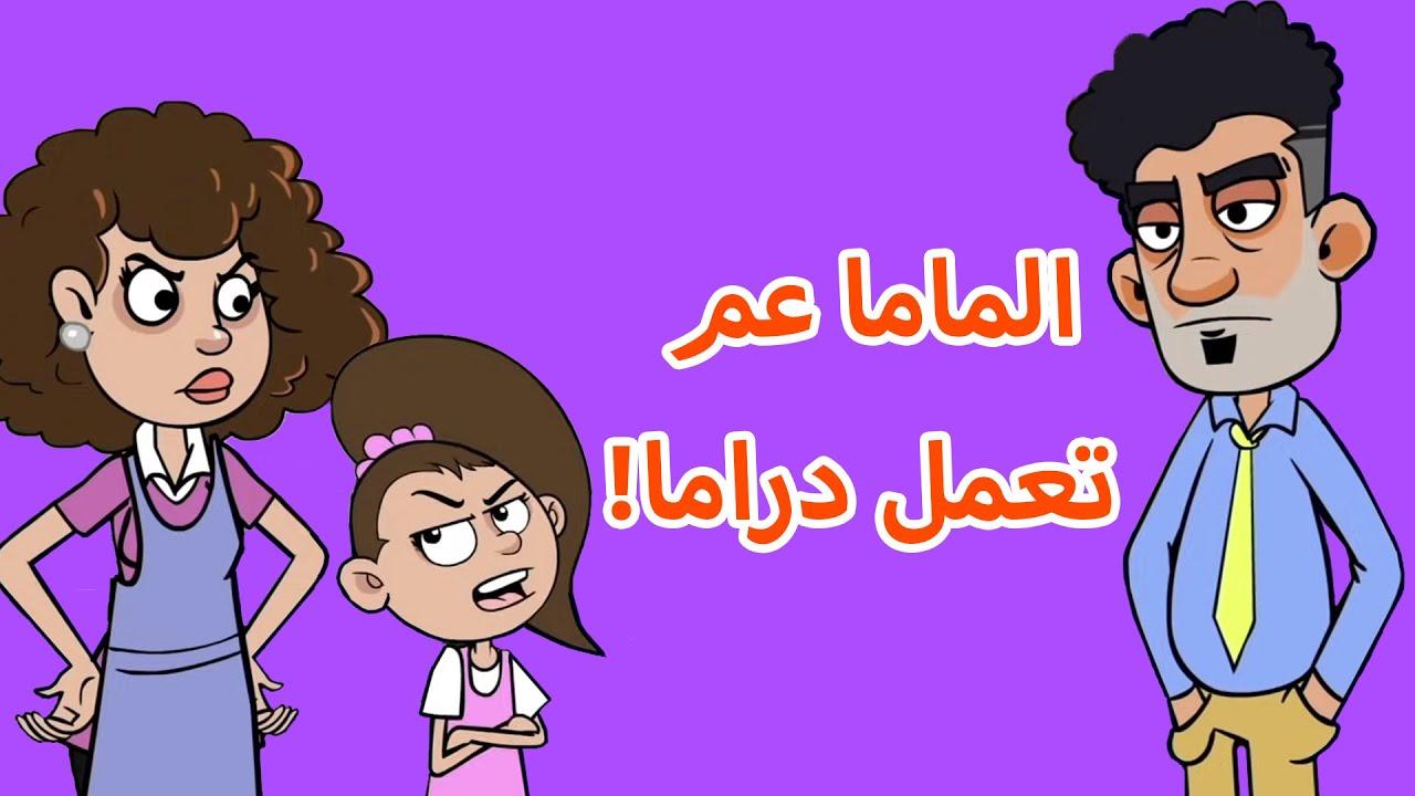 حياة عيلتنا: عيلة ابو سند والنت - الجزء الثالث