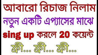 how to earn money from android apps (bangla)