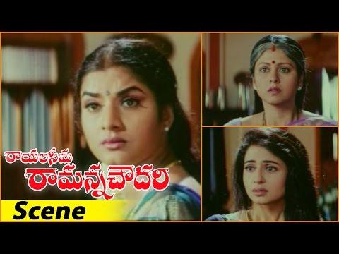 Mohanbabu Slaps Prema  Rayalaseema Ramanna Chowdary Movie  Mohan Babu, Jayasudha