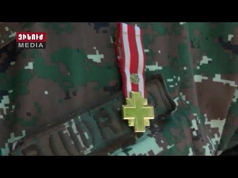 В Армении 5 ноября отмечается День разведчика/Armenia Marks Intelligence Troops' Day