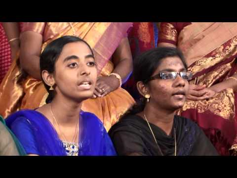 Thein Inimaiyilum Yesuvin Namam (Tamil)