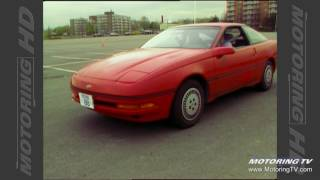 Throwback Thursday: 1989 Ford Probe