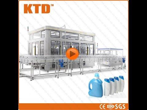 3000-4000 BHP high speed shampoo filling capping machine伺服灌装机旋盖机贴标机