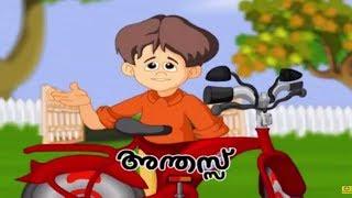 Download Video Tintumon Jokes | Tintumon Non Stop Comedy | Malayalam Animation Cartoon 2017 MP3 3GP MP4
