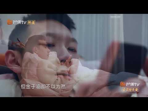 《变形计之青春映画》:万万没想到系列,你居然是这样的金子涵 X-Change 【湖南卫视官方HD】
