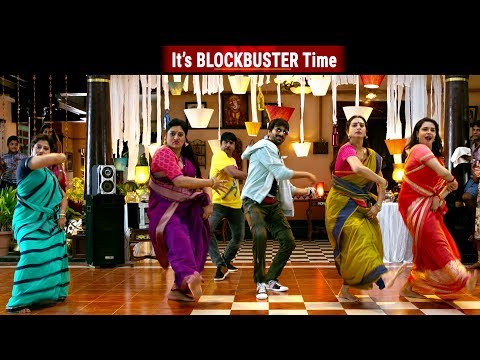 Gunna Gunna Mamidi Song Trailer - Raja The Great | Its Blockbuster Time