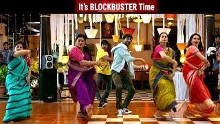 Watch raja the great gunna mamidi song trailer starring ravi teja, mehreen pirzada, produced by dil raju & directed anil ravipudi. nenu local full m...