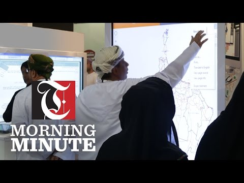 Oman COMEX 2017