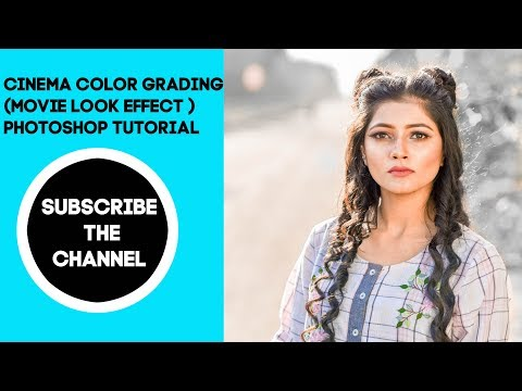 Cinema Color Grading (Movie Look Effect ) Photoshop Tutorial | Prince Awasthi Photography thumbnail