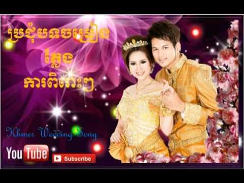 pleng ka khmer song non stop 2015