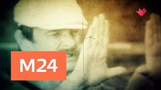 """""""Раскрывая мистические тайны"""": параллельные миры - Москва 24"""