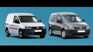 Запчасти б/у на Volkswagen Caddy Запчасти б/у на Volkswagen Transporter Черновцы цены(, 2015-07-08T11:37:24.000Z)