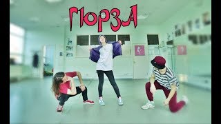 Танцуем под LIRANOV - Гюрза (БАЛТИКА ТРОЙКА 3, БАРНАЯ СТОЙКА)