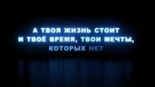 Запрещенная реклама года молодежи(Запрещенная реклама года молодежи Кто запретил, не знаю., 2009-02-16T13:47:11.000Z)