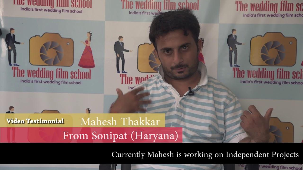 Wedding Film School.Photography Course I Video 15 I Mentored By Deepak Mahajan