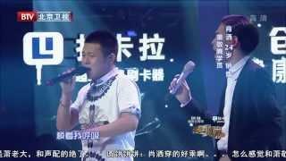 20130720 Duets 最美和聲 蕭敬騰 Jam Hsiao 소경등 feat 肖灑   Superwoman