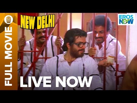 New Delhi Full Movie LIVE on Eros Now | Jeetendra, Sumalatha & Suresh Gopi