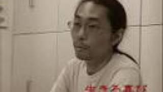 2007年10月11日(木)~15日(月)下北沢ザ・スズナリにて上演。 前売¥...