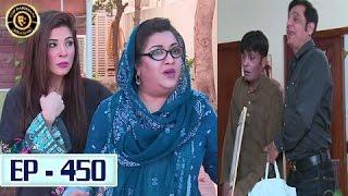 Bulbulay Ep 450 - Nabeel - Ayesha Omer ARY Digital Top Pakistani Dramas