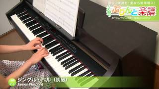 使用した楽譜はコチラ http://www.print-gakufu.com/score/detail/43680...