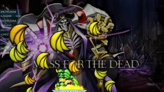 ??????? osu - mass for the dead - oxt