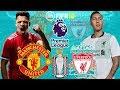 FIFA 18 | Manchester United vs Liverpool | Premier League 2017/18 | Prediction Gameplay
