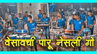 Vesavchi Paru Nesli Go | Koligeet 2019 | Worli Beats | Banjo Party In Mumbai |Musical Group In India