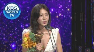 Excellent Actress Award (Long Length Drama) [2019 KBS Drama Awards / 2019.12.31]