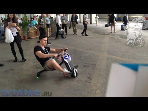 Drift Trike Electro Bike (Дрифт трайк с электромотором)