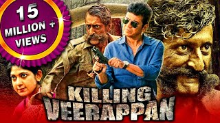 Killing Veerappan 2021 New Released Hindi Dubbed Movie | Shiva Rajkumar, Rahaao, Yagna Shetty