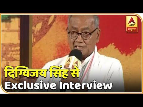 FULL: असफलता से बचने के लिए बीजेपी हिंदू, मुस्लिम की राजनीति करती है: दिग्विजय सिंह