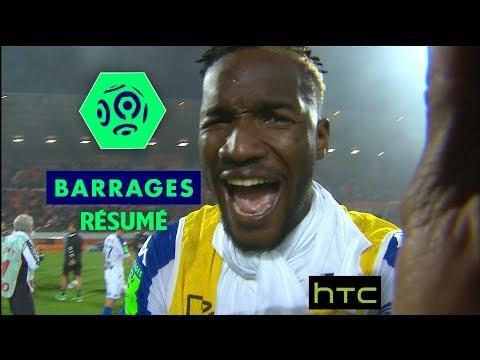 ESTAC Troyes - FC Lorient (0-0) / Résumé / Barrage retour Ligue 1 (saison 2016-17)