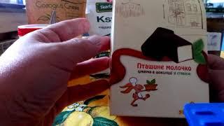 #обзор диабетических продуктов. Мои #сахарозаменители.#консервация для диабетика. #диабетнеприговор