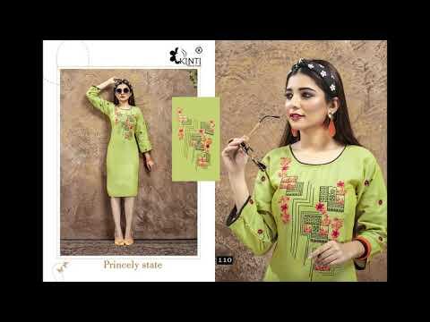 feeding-mamta-vol-3-kinti-a-line-kurti-reyon-flair-mix-n-match-regular-wear-manufacturer-wholesaler