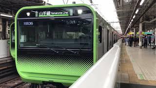 山手線最新E235系トウ23編成外回り 上野発車