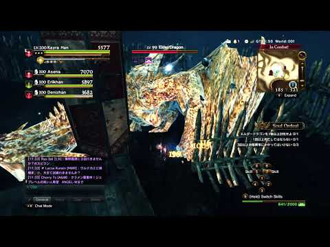 Dragon's Dogma Online  100 lvl  epitaph road some adventure!