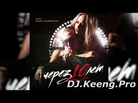 Nonstop   Deep House   G House 2017 in 1900Club   DJ KullKid In
