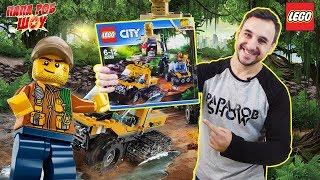 Папа Роб и ПУМБА Сборка LEGO Jungle Часть 1