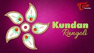 Diwali Kundan Rangoli| Creative Corner